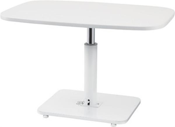 コンラッド リフトテーブル ホワイト
