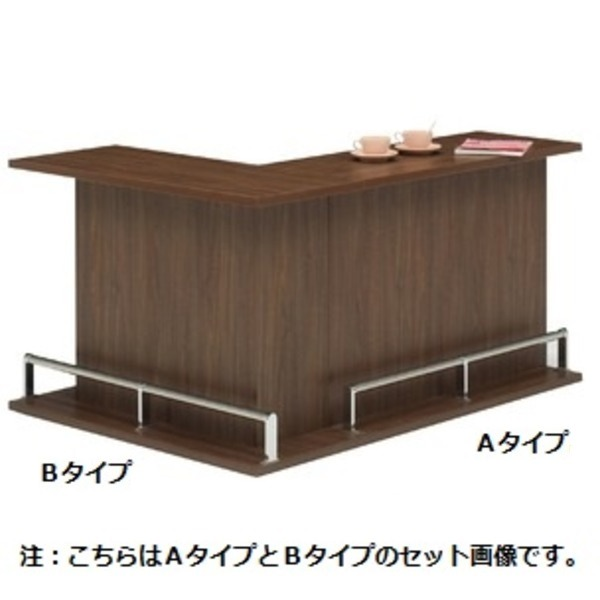 バーカウンター/カウンターテーブル 【B-type 単品】 幅120cm 日本製 ダークブラウン 【CABA】キャバ 【完成品】【代引不可】