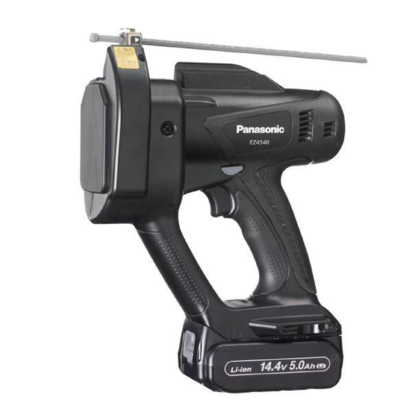 Panasonic(パナソニック) EZ45A4LJ2F-B 14.4V5.0Ah充電全ネジカッター(黒)