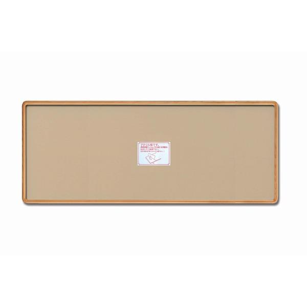 【長方形額】木製フレーム 角丸仕様・縦横兼用 ■角丸長方形額(900×390mm)ナチュラル/木地