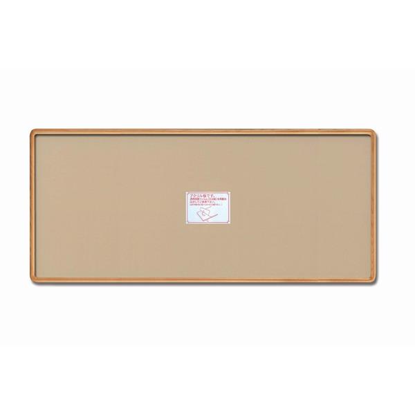 【長方形額】木製フレーム 角丸仕様・縦横兼用 ■角丸長方形額(900×450mm)ナチュラル/木地