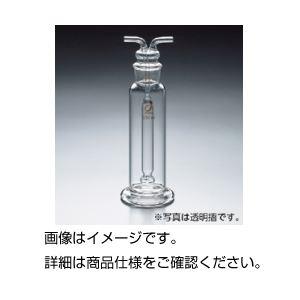 ガス洗浄瓶(ムインケ式)125ml