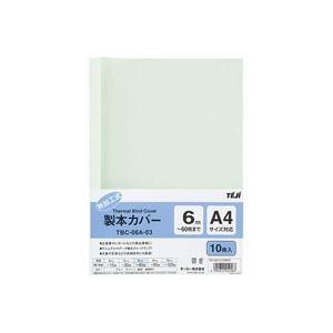 (業務用50セット) テージー 製本カバー グリーン TBC-06A-03