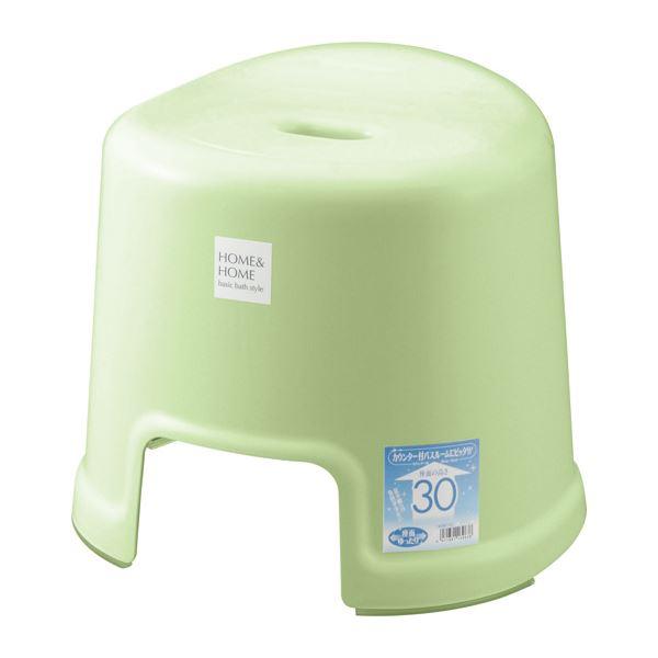 【16セット】 シンプル バスチェア/風呂椅子 【300 パステルグリーン】 すべり止め付き 材質:PP 『HOME&HOME』【代引不可】