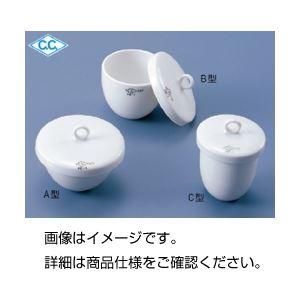 (まとめ)CWるつぼ(磁製) C型C0 15ml 蓋のみ 入数:10【×5セット】