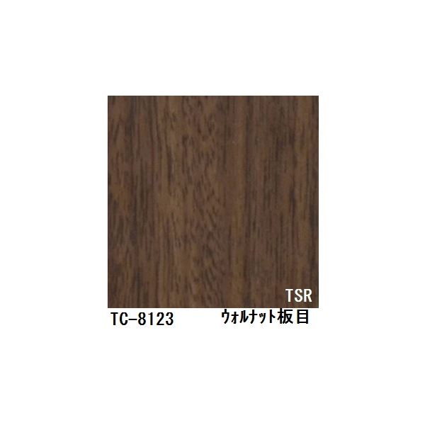 木目調粘着付き化粧シート ウォルナット板目 サンゲツ リアテック TC-8123 122cm巾×10m巻【日本製】