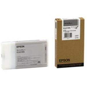 (業務用3セット) EPSON エプソン インクカートリッジ 純正 【ICLGY39A】 ライトグレー