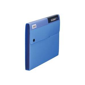 (業務用50セット) キングジム ドキュメントファイル 2260 B5 21mm 青