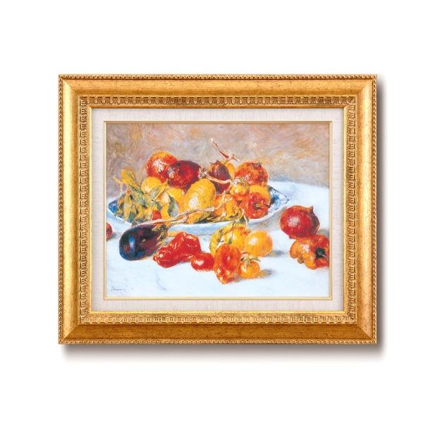 名画額縁/フレームセット 【F6号】 ルノワール 「南仏の果実」 460×552×55mm 壁掛けひも付き 金フレーム