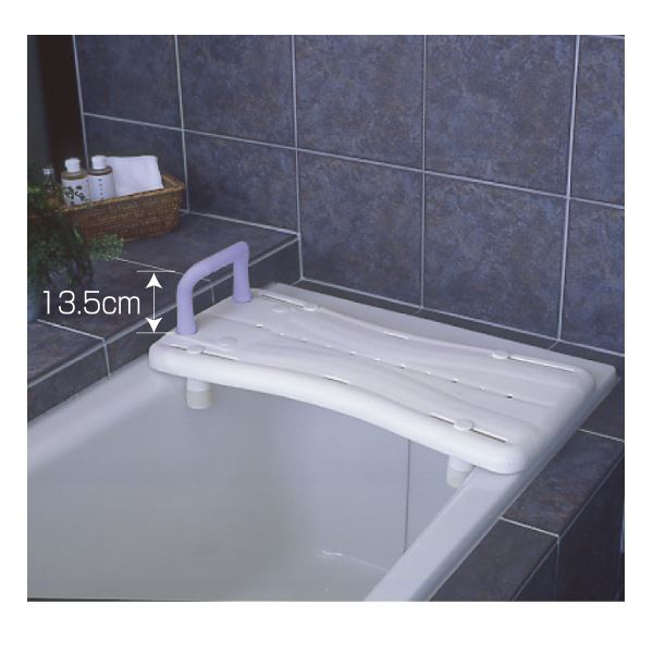 バスボードGR 幅36cm×長さ74cm×高さ25cm 豊通オールライフ (入浴用品/介護用品)