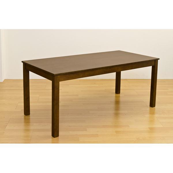 フリーテーブル(ダイニングテーブル/リビングテーブル) 長方形 幅165cm×奥行80cm 木製 ダークブラウン【代引不可】