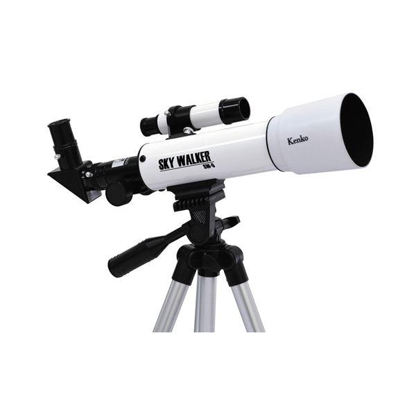 小型天体望遠鏡 229-09B