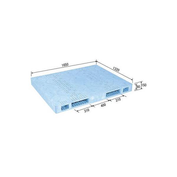 三甲(サンコー) プラスチックパレット/プラパレ 【両面使用型】 段積み可 R2-132165F ライトブルー(青)【代引不可】