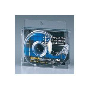 (業務用100セット) スリーエム 3M メンディングテープ 811-1-18D 18mm×15m