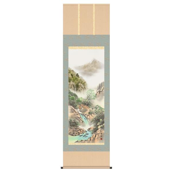掛け軸 【長さ約1884mm】 中山雪邨 掛軸(尺五) 「彩色山水」 桐箱入り 日本製