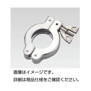 (まとめ)NW クランプ NW25-CP【×20セット】
