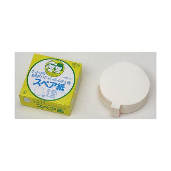 (業務用10セット) アイドル すくい枠用スペア紙 1000枚 012-011