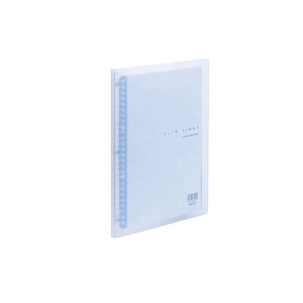 (業務用セット) サイドライン・バインダーノート スリムライト ノBS-1-Bブルー【×20セット】