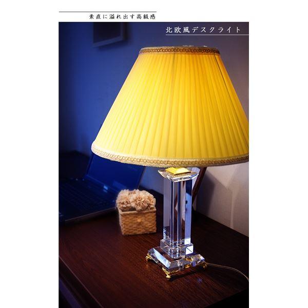 テーブルランプ(照明器具/卓上ライト) レトロ/ヨーロピアン調 〔リビング照明/寝室照明/ダイニング照明〕【電球別売】【代引不可】
