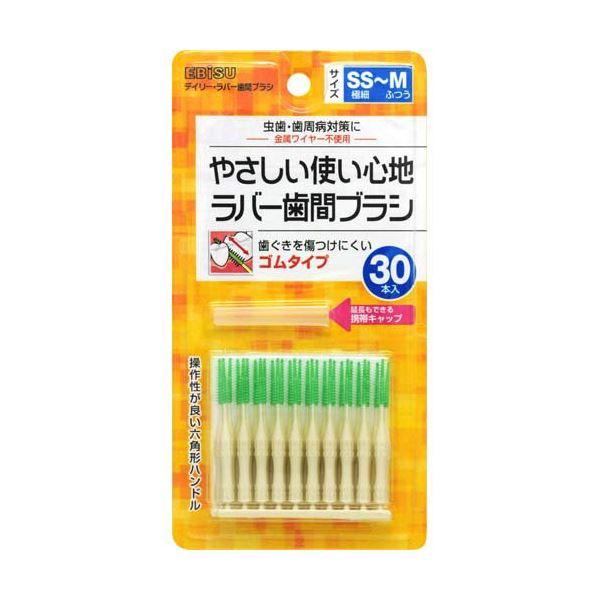 (まとめ)エビス デイリーラバー歯間ブラシ 30本入り 【×30点セット】