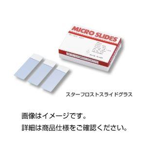 (まとめ)スターフロストスライドグラス 6216【×3セット】