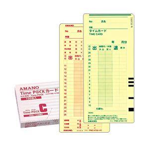 (業務用セット) アマノ タイムカード 25日・10日締め用 TimeP@CKカードC 【×5セット】