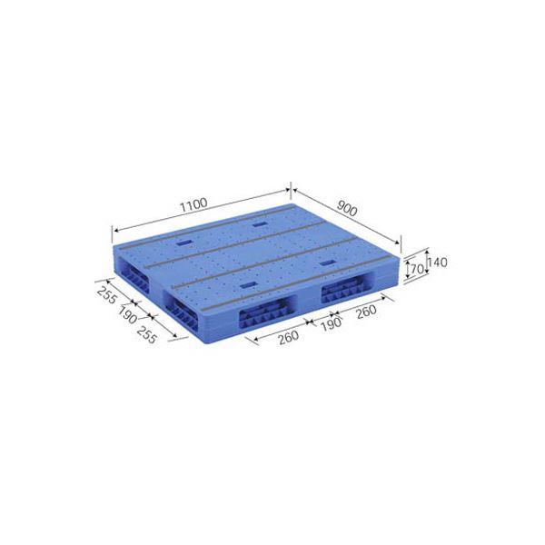 三甲(サンコー) プラスチックパレット/プラパレ 【両面使用タイプ】 軽量 LX-911R4-2 ブルー(青)【代引不可】