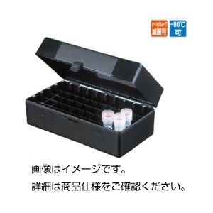 (まとめ)遮光チューブラック 50-BL【×10セット】
