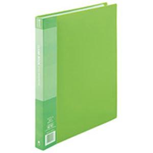 (業務用5セット) ジョインテックス クリアファイル/ポケットファイル 【A4/タテ型 10冊入り】 40ポケット 緑 D048J-10GR