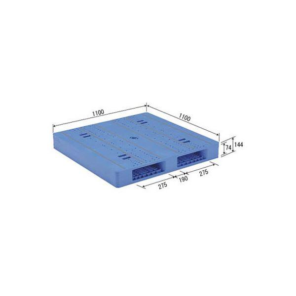 三甲(サンコー) プラスチックパレット/プラパレ 【両面使用タイプ】 軽量 LX-1111R2-4 ブルー(青)【代引不可】