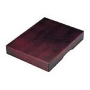 (業務用3セット) yoshino 高級木製決裁箱/ディスク トレイ 【B4】 Y-305