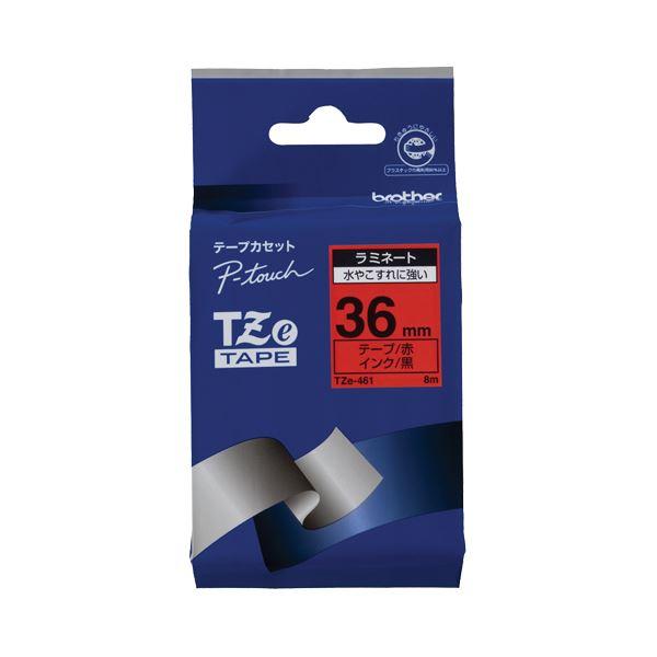 (まとめ) ブラザー BROTHER ピータッチ TZeテープ ラミネートテープ 36mm 赤/黒文字 TZE-461 1個 【×4セット】