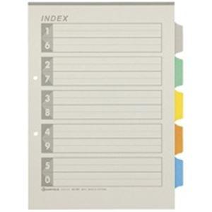 (業務用10セット) ジョインテックス 再生インデックスA4S5色5山100組D137J-5Y10