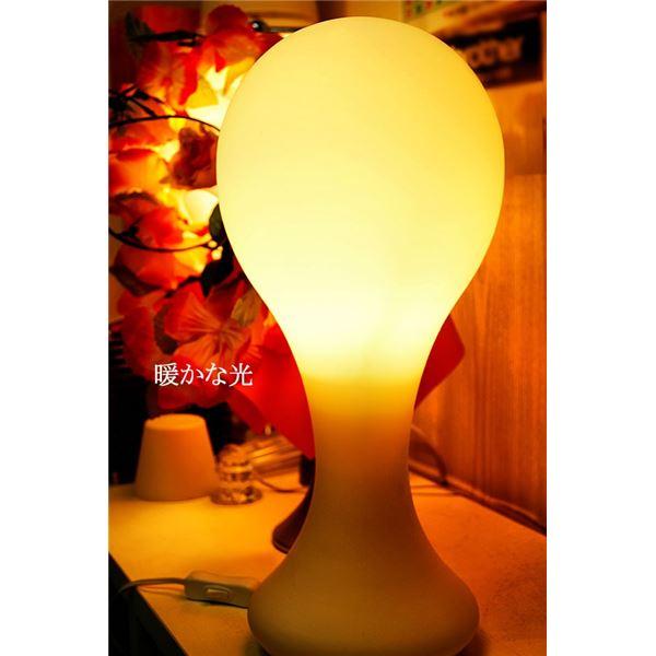 テーブルランプ(照明器具/卓上ライト) 高級ガラス製 モダンデザイン 〔リビング照明/寝室照明/ダイニング照明〕【電球別売】【代引不可】