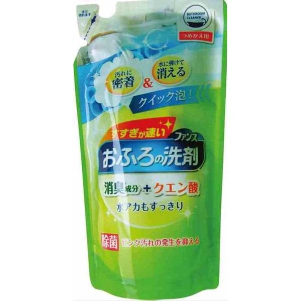 ファンス おふろの洗剤グリーンハーブ詰替用330ml 46-262 【200個セット】