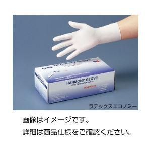 (まとめ)ラテックス・エコノミーグローブ パウダー付 S 入数:100枚(箱入)【×20セット】