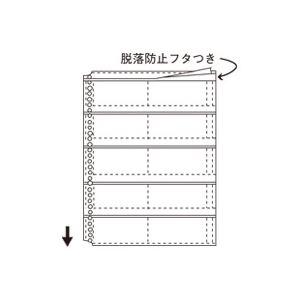 (業務用50セット) コレクト 名刺整理帳替ポケット CF-710 A4L 10枚