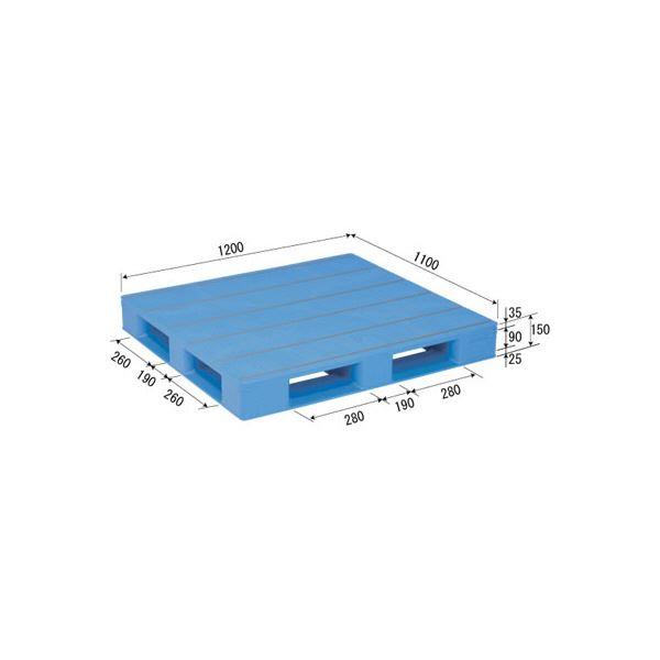 三甲(サンコー) プラスチックパレット/プラパレ 【片面使用タイプ】 軽量 LX-1112D4 ブルー(青)【代引不可】