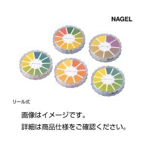 (まとめ)リール式pH試験紙 pH5.5-9.0【×10セット】