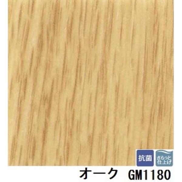 優れた品質 転倒時の衝撃を緩和し安全性を高める 3.5mm厚フロア サンゲツ 板巾 オーク 3.5mm厚フロア サンゲツ 品番GM-1180 板巾 約7.5cm サイズ 182cm巾×4m, ペット仏壇仏具のディアペット:a60e2f0f --- jf-belver.pt
