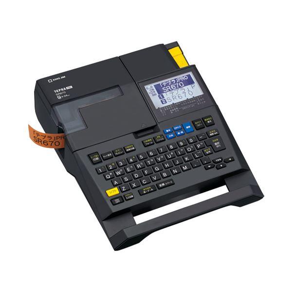 キングジム ラベルライター テプラPRO SR670