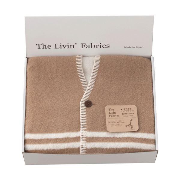 The Livin'Fabrics 泉大津産ウェアラブルケット C8140045