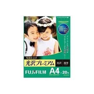 (業務用40セット) 富士フィルム FUJI 写真仕上光沢プレミアムA4 WPA420PRM 20枚