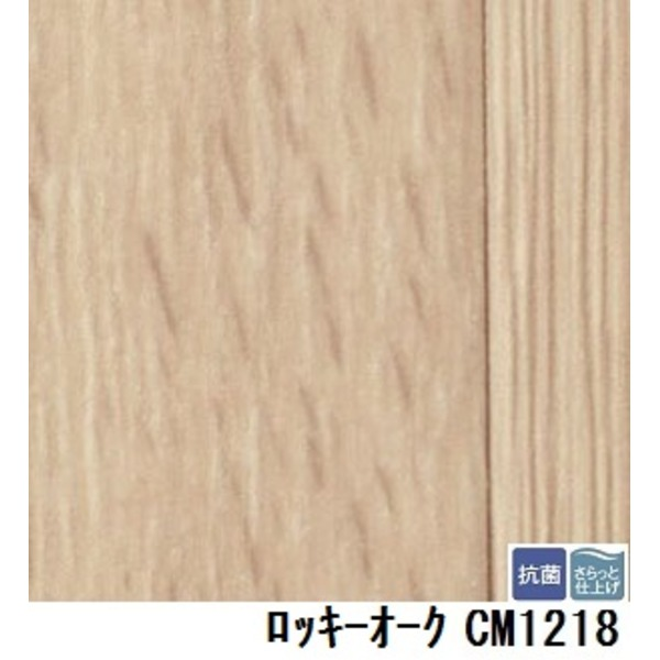 サンゲツ 店舗用クッションフロア ロッキーオーク 品番CM-1218 サイズ 182cm巾×7m