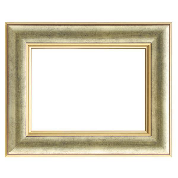 軽量 油絵額物/油額 【P30 ゴールド】 表面カバー:アクリル 『まじかるフレーム』