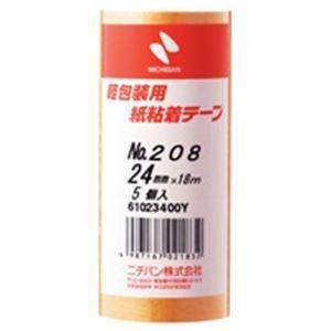 (業務用50セット) ニチバン 紙粘着テープ 208-24 24mm×18m 5巻