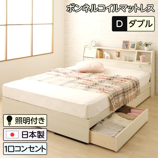 日本製 照明付き フラップ扉 引出し収納付きベッド ダブル(ボンネルコイルマットレス付き)『AMI』アミ ホワイト木目調 宮付き 白 【代引不可】