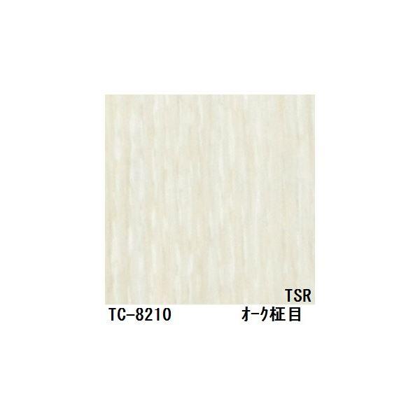 木目調粘着付き化粧シート オーク柾目 サンゲツ リアテック TC-8210 122cm巾×4m巻【日本製】
