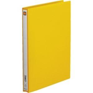 (業務用100セット) キングジム リング式ファイル 【A4/2穴】 タテ型 背幅:27mm 611 黄