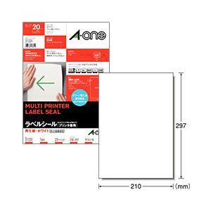 (業務用セット) マルチプリンタラベル再生紙(A4) ノーカット 1パック(20枚) 【×10セット】